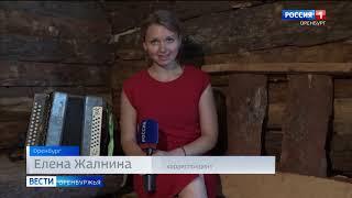 В Оренбурге откроется музей, посвященный ВОВ