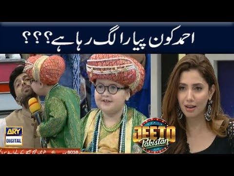 Clapping For Ahmad Shah In Jeeto Pakistan - Fahad Mustafa