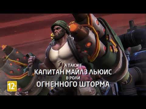 видео: Вступай в Сопротивление!