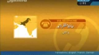 Murtad Ki Sazaa Qatal Naheen - Punishment of Apostasy is not Death - Islam P2