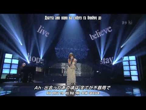Ayumi HamasakiDearest