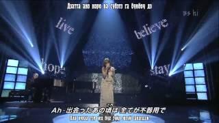 Gambar cover Ayumi Hamasaki   Dearest