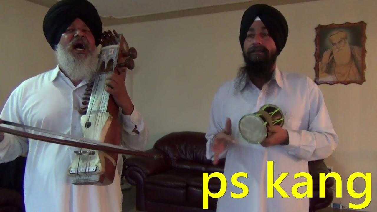 Download dhadi jodi sarangi mater pappu singh sitara singh ( part 2 )