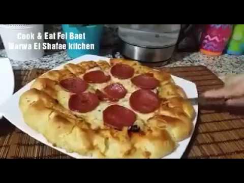 البيتزاااااااا من مطبخى بأسهل وأنجح طريقة من مطبخ مروه الشافعي