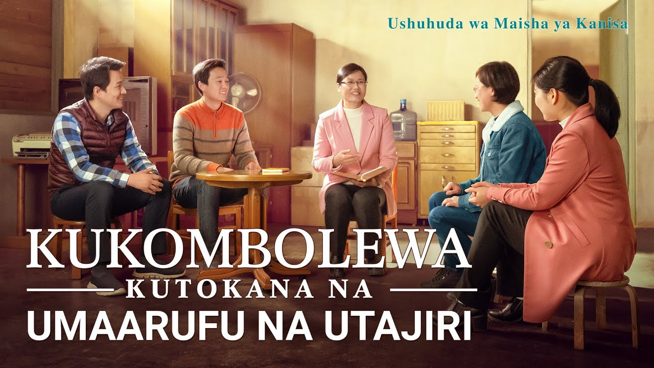 Ushuhuda wa Kikristo 2020 | Kukombolewa Kutokana na Umaarufu na Utajiri