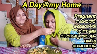 വീട്ടിൽ നിന്നുള്ള ഒരു Day in my Life||vlog||Breakfast|lunch|vellari moru curry|Day at my home|Vlog