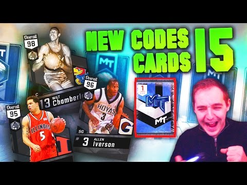 NBA 2K17 My Team 15+ FREE MYTEAM CARDS! FIND THESE DORITOS BAGS!