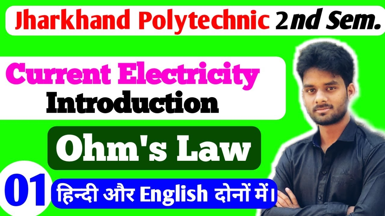 Jharkhand Polytechnic Second Semester Physics|Current Electricity|Ohm's Law|Resistance|H2O STUDY|