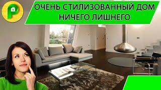 Внутри Виллы | дома в современном стиле 2020 | РЕМСТРОЙСЕРВИС