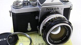 修理完成:ニコンF アイレベル+オートニッコール50mmF1.4