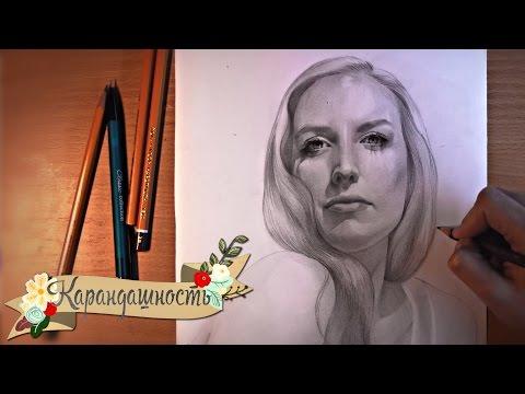 Портрет карандашом №2 (заказ)