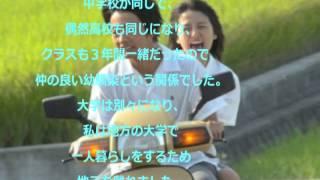 【体験的恋愛ベストセラーレビュー】映画「世界の中心で、愛をさけぶ」 thumbnail