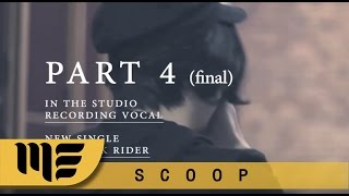 "DAX ROCK RIDER IN THE STUDIO : PART 4 ""RECORDING VOCAL"""