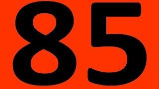 ИТОГОВАЯ КОНТРОЛЬНАЯ 85 АНГЛИЙСКИЙ ЯЗЫК ЧАСТЬ 2 ПРАКТИЧЕСКАЯ ГРАММАТИКА  УРОКИ АНГЛИЙСКОГО ЯЗЫКА