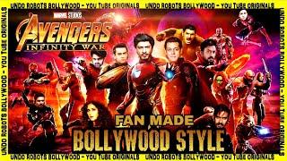 Avengers | बॉलीवुड एवेंजर | Fan Made | Salman Khan | Shahrukh Khan | Amitabh Bachchan | Aamir Khan