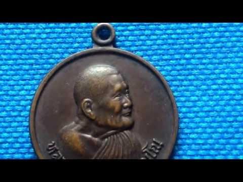 2 เหรียญหลวงปู่ แหวน ปี 2528