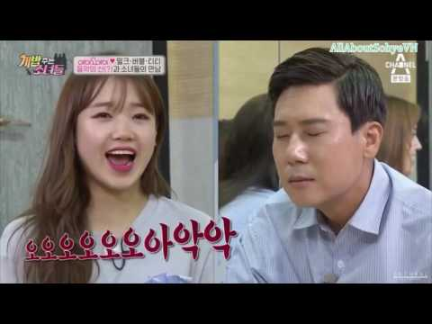 [Vietsub][AllAboutSohyeVN] A Man Who Feeds The Dogs IOI cut Ep 33