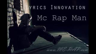 lyrics Innovation - وطني - Mc Rap Man