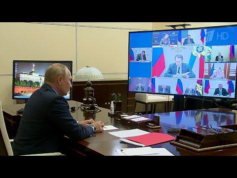 В.Путин обсудил с участниками Совета безопасности РФ положение на границе Армении и Азербайджана.