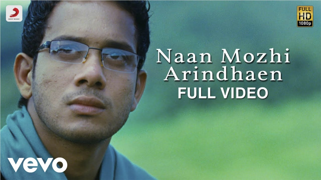 Download Kanden Kadhalai - Naan Mozhi Arindhaen Video | Vidyasagar