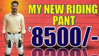 My రైడింగ్ pants || 8500 rs