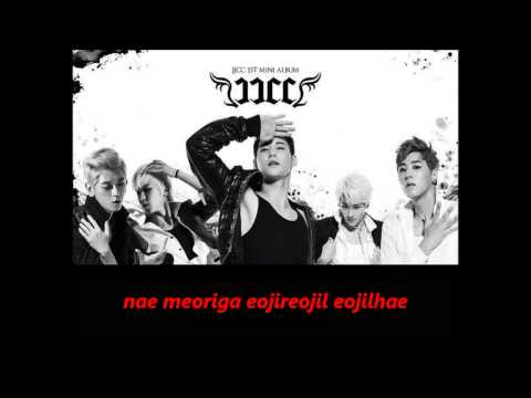 JJCC - Be Good (lyrics)