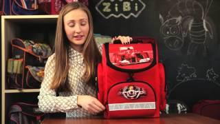 Школьные рюкзаки ZiBi - Видео Обзор
