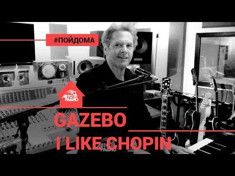 🅰️ Gazebo -