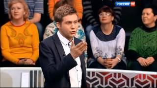 Самая маленькая модель России обиделась на Николая Баскова Россия 1, Прямой эфир 29 марта 2016 года