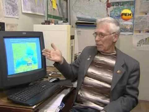 Губернская Энциклопедия. Жизнь Земли геология