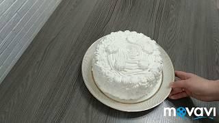 Бисквитный торт со сливками и сгущенкой.
