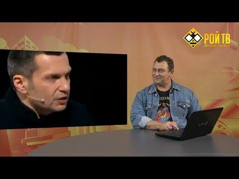 Зомбипенсионирование от Соловьева