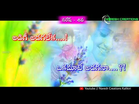adige-adagaleka-song-whatsapp-status-from-devadas-movie-||-by-naresh-creations