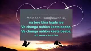 Gambar cover Samjhawan Lyrics | Sanam
