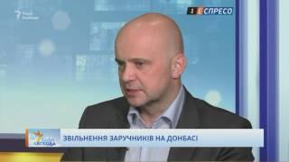 Списки полонених: Тандіт розповів, як СБУ працює з Савченко