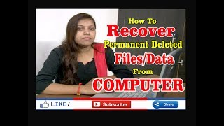 How To Recover Permanently Deleted Data From Computer || Technology