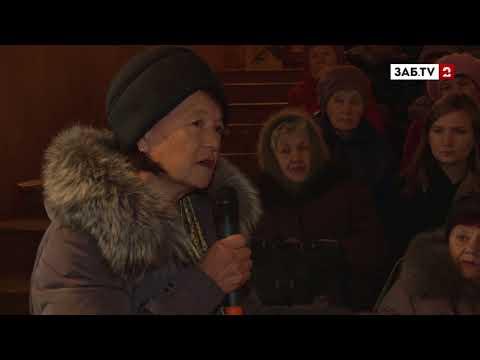 Жители Нерчинска выступили против высоких тарифов управляющей компании