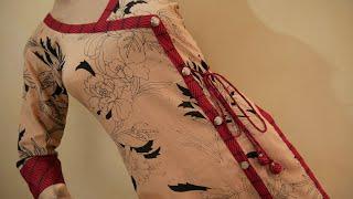 Trendy Side Dori Kurti Cutting And Stitching Easy Method | My Art