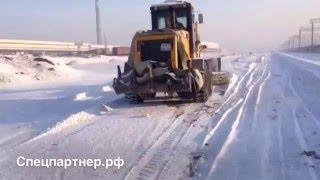 Автогрейдер XCMG GR215A Чистим снег Спецпартнер.рф(, 2016-02-16T15:53:49.000Z)