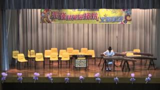 兆強精英展繽紛2012 (戰颱風)(讀書樂)(青年舞曲)李兆
