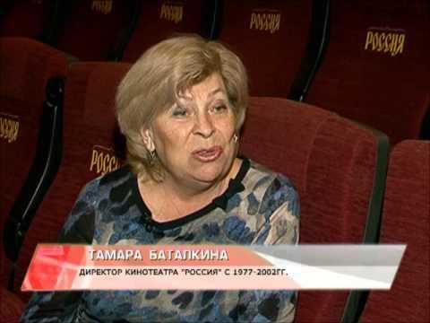 Карта города   Кинотеатр Россия
