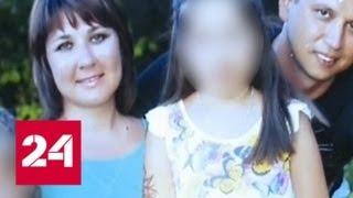 Смотреть видео На преступление кассира Хайруллину толкнул муж - Россия 24 онлайн