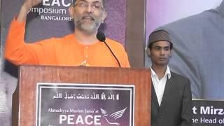 Swami Ramatmananda of Chinmaya Mission @ Ahmadiyya Peace Symposium Bangalore 2013