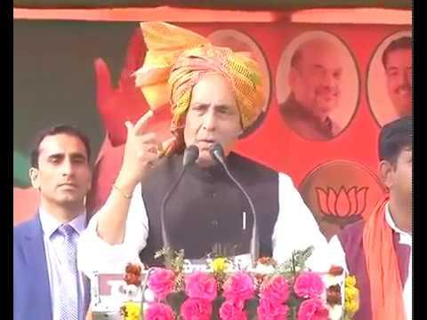 Shri Rajnath Singh's speech at public meeting in Agra, Uttar Pradesh : 04.02.2017