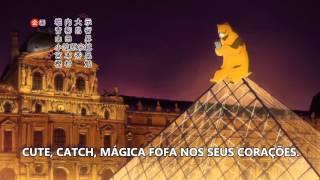 Abertura do anime KUMAMIKO com legendas em português!