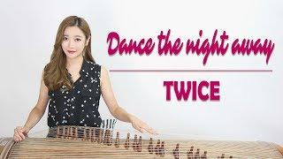 Dance the night away - TWICE cover /KOREAN ZITHER GAYAGEUM _가야금연주☆퓨전국악퀸