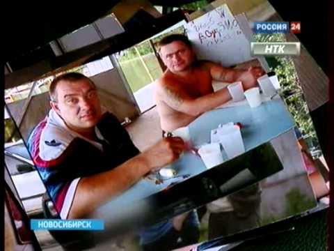 Педофилы из детских домов Новосибирска