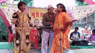 भाग 10 वफादार मंत्री दगाबाज दोस्त उर्फ डाकू शोला सिंह चंद्रभूषण की #नौटंकी