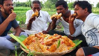 Chicken Biryani Recipe |Traditional...
