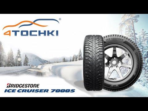 Зимние шины Bridgestone Ice Cruiser 7000s - 4точки. Шины и диски 4точки - Wheels & Tyres
